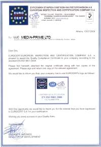 European inspection and certification company S.A