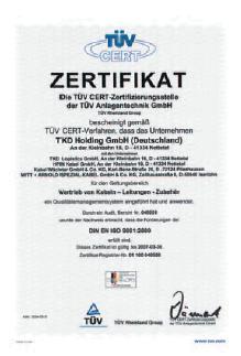 Сертификат TKD Kabel